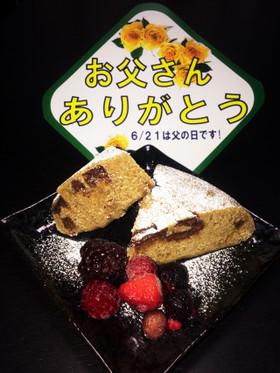 父の日やバレンタインに。ブラックケーキ。