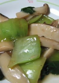 エリンギとチンゲン菜の中華風炒め