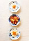 お惣菜3種盛り