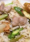 アスパラとベビーホタテの炊き込みご飯