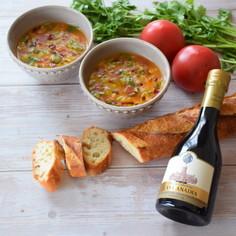 地中海ポルトガル風ガスパチョ(冷製スープ