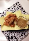鶏天のマスタードソース