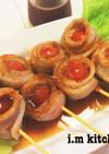 ミニトマトの豚串♡絶品おろしソース