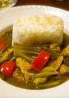 緑野菜でタイ風グリーンカレー
