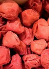 南高梅で作る、昔ながらの赤紫蘇梅干し