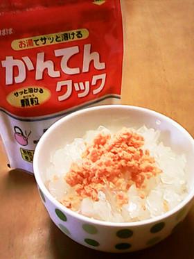 20kcalダイエット☆鮭フレーク寒天