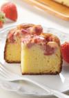 いちごチーズパウンドケーキ