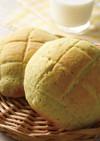 グリーンティーメロンパン