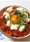 〜キムチーズ卵かけご飯〜