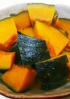 ♡砂糖ナシ かぼちゃの煮物♡