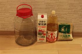 三温糖とりんご酢で酸っぱ〜い梅ジュース