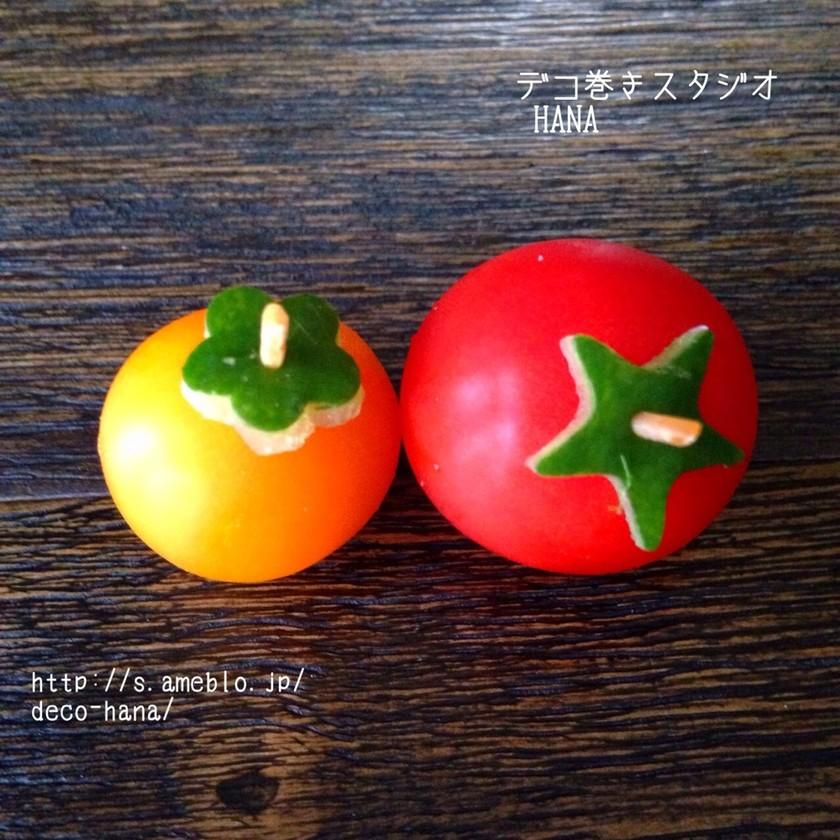 隙間おかずに♫ かわいいトマト