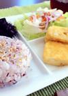 カフェ風ワンプレートご飯【簡単和食】
