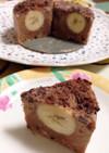 丸ごとバナナのチョコアイスケーキ♪