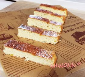 おからdeスライスチーズ&塩レモンケーキ