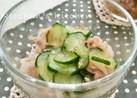 夏の副菜♪豚と胡瓜の酢の物