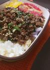 簡単!肉味噌ご飯【時短お弁当】