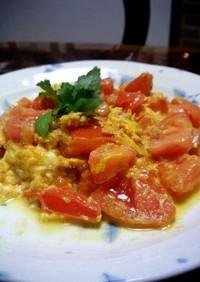 ツナたまトマト