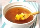 バター風味*焼きとうもろこしのスープ