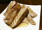 マグロ*黒胡椒焼き