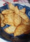 ポテトチーズ餃子