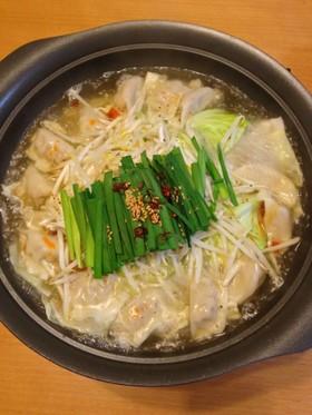 超簡単で美味しい!塩餃子鍋【もつ鍋風】