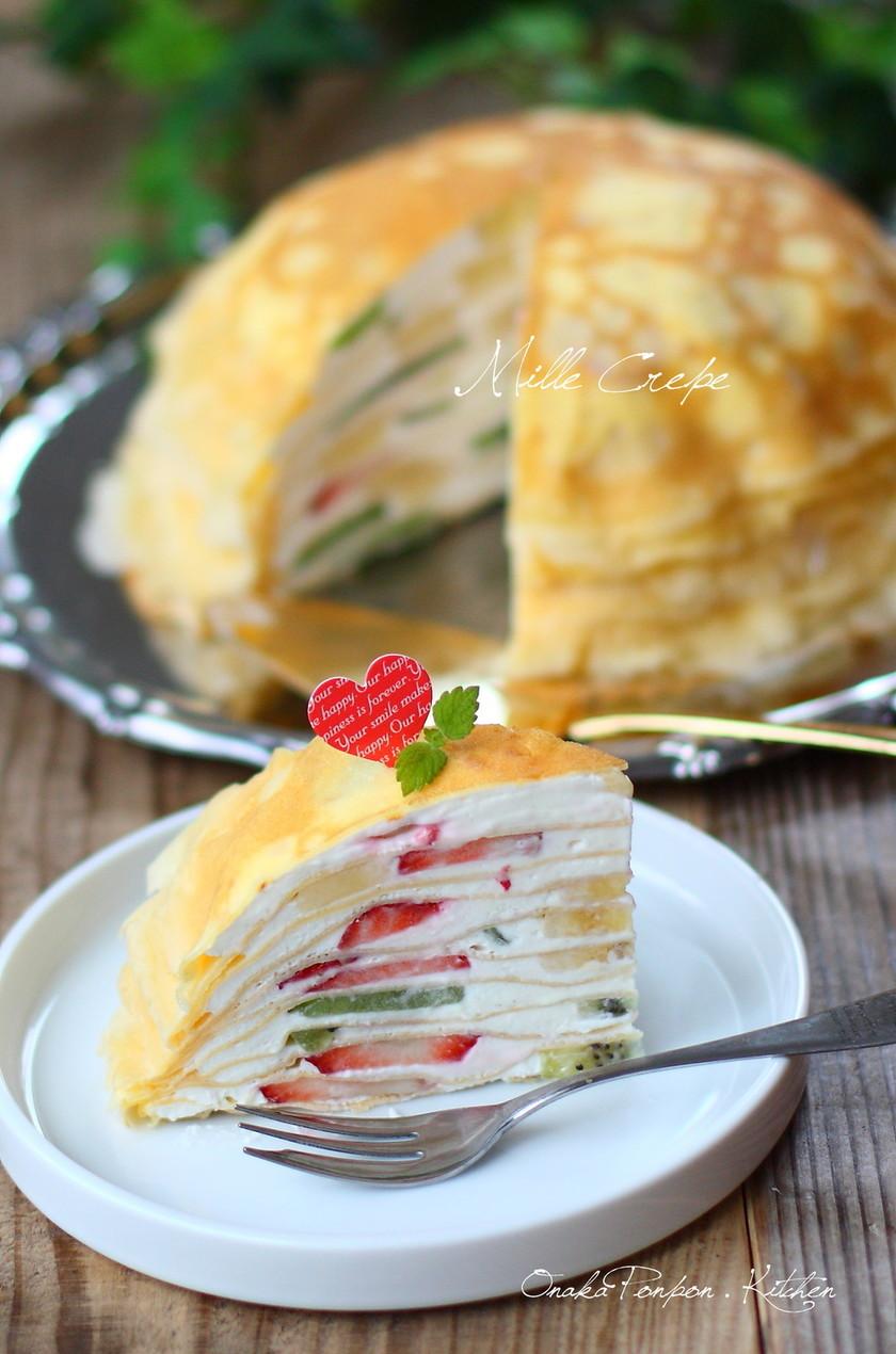 チーズクリーム&フルーツの♡ミルクレープ