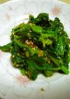 くるみ味噌レシピ【菜の花くるみ味噌和え】