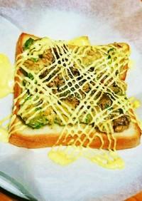 ジューCアボカドサラダ仕立てトースト