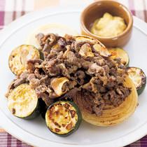 牛肉と野菜のカレーグリル