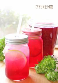 低糖♪赤紫蘇ジュース/減塩♪ゆかり