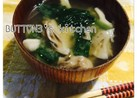 小松菜と舞茸のお味噌汁♪