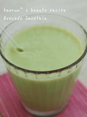 アボカド豆乳ヨーグルト