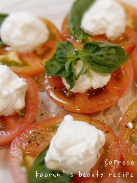 トマトとヨーグルトのカプレーゼ