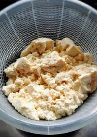 簡単!お豆腐の水切り方\(^o^)/