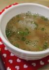 超~簡単! タイ風♡大根スープ