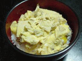 凍り豆腐とあさりの丼