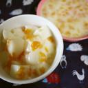 【離乳食・おやつ】オレンジ入り牛乳寒天