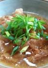 牛筋煮(酒煮)