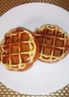 カリッふわっワッフル【朝食用】