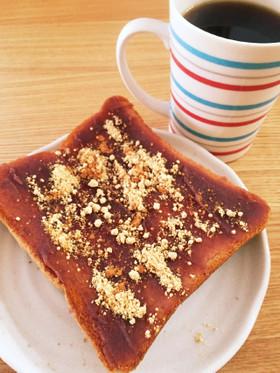 きな粉シナモンあんこトースト