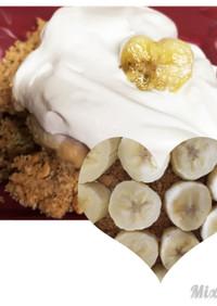 バナナが美味♡バノフィーパイ♡