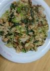 納豆野菜チャーハン