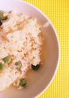 醤油味の☆家族が食べる豆ご飯