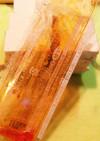 残らず調味料を入れる☆麻婆豆腐の素