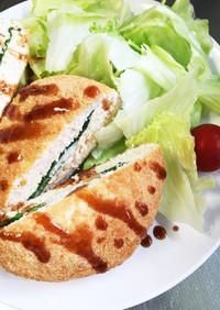 糖質制限★チキンおからチーズはさみ揚げ