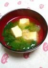 レタスと卵豆腐の生姜入り味噌汁