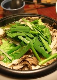 ●博多名物●スープがうま~い☆もつ鍋