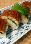 夏のスタミナUPにお勧め♪うなぎ巻き寿司