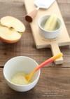 離乳食初期:りんご粥